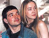 Цветная фотография. Егор и Дарья.