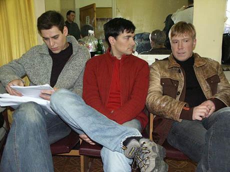 Три главных героя